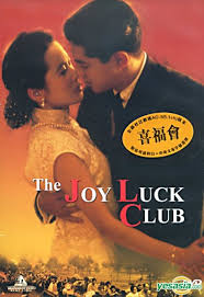 i will not love you long time joy luck club i understand however how this film could not do so well in representing men there s the creep who got his fourth wife by raping her who doesn t end up