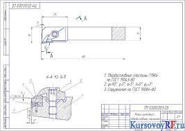 Изготовление горизонтального вала курсовая работа с чертежами Чертеж резец проходной с твердосплавными пластинами деталь