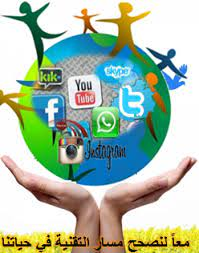 فوائد التقنيه | مبادرة العطاء الرقمي