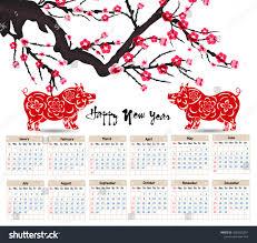 Year To Year Calendar Calendar 2019 Chinese Calendar Happy New Stock Vector Royalty Free