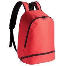 <b>Рюкзак</b> спортивный <b>Unit Athletic</b>, красный купить: цена на ...