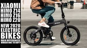 HIMO Z16, HIMO Z14, <b>HIMO Z20</b>: NEW <b>Electric</b> Bikes 2020 from ...