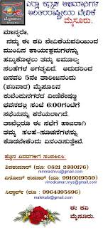 how to write the introduction body and conclusion of an essay essay on corruption in kannada
