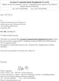M1 Lte Gsm Wcdma Smartphone Attestation Statements Doc Attestation