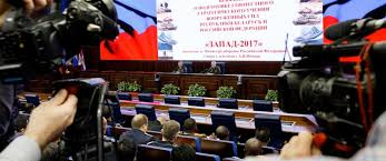 Курсовые риски долгов за энергоресурсы убыточных предприятий  Министерство обороны Беларуси демонстрирует большую открытость ведомства Это является вынужденным шагом продиктованным внешними не зависящими от воли