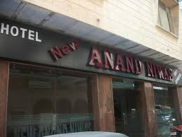 Aanand Hotel Hotel New Anand Niwas New Delhi India Bookingcom