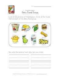 Small Picture This simple food group worksheet is perfect for any food or dairy