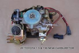 Other Engines & Components - 2E TOYOTA 1.3 &130 NEW CARBURETOR was ...
