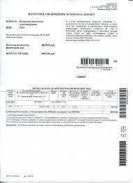 Налоговая инспекция Докажи что не верблюд часть 1 налоги Налоговая инспекция Ошибка