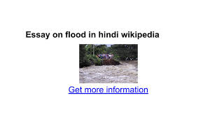 essay on flood in hindi google docs