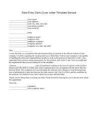 Cover Letter Design Great Sample Cover Letter For Data Entry