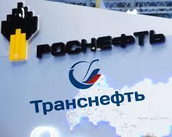 Роснефть и Транснефть расширят трубу в Китай Экономика РБК  Роснефть и Транснефть расширят трубу в Китай Экономика РБК