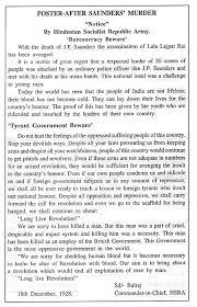 find resume format microsoft word definition essay of a hero short essay on bhagat singh in punjabi com