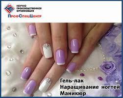 Обучение Наращивание ногтей Маникюр Педикюр Гос Диплом  Маникюр Педикюр Гос Диплом во Владивостоке