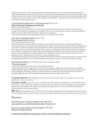 Sample Cover Letter Sales Template billybullock us VisualCV Sales Management