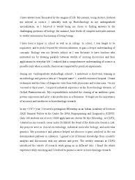 statement of purpose format for internship what is a cause and statement of purpose format for internship