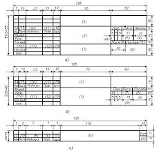 Ответы mail ru размеры рамки и штампа для а размеры рамки и штампа для а4