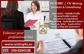 Cover Letter Example Resign Letter Sample Resignation Letter Dubai Forever