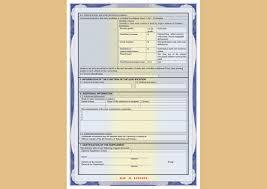 Киржачская типография Заказать продукцию diploma supplement установленного образца diploma supplement установленного образца