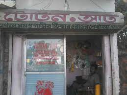 Toton Art, Baruipur - Flex Printing ...