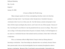 what is an expository essay anthropology essays what is expository essay examples haadyaooverbayresortcom what is expository essay examples 22 perfect college