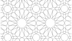 Islamic Coloring Pages Free Printable Colouring Jafevopusitop