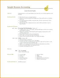 Accounting Resume Objective Unique Accounting Resume Objective Samples Urbanmolecule Me Tommybanks