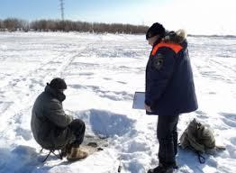 Главное управление МЧС России по Республике Саха Якутия  МЧС рекомендации любителям подледной рыбалки