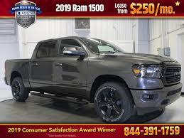 New Ram Trucks for Sale | O'Daniel Motors | Fort Wayne IN