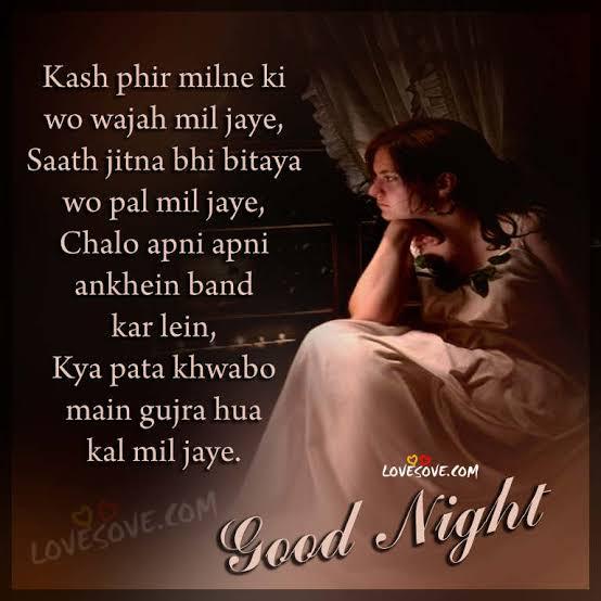 sad good night pic