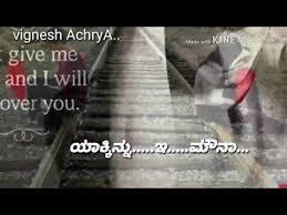 Kannada best motivational whatsapp status whatsapp love failure motivational status video thanks for watching. Feeling Kannada Whatsapp Status Images Bio Para Whatsapp