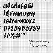 forte font cross stitch alphabet forte font lowercase letters numbers and