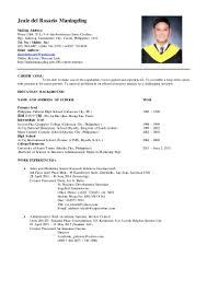 How To Edit Resume In Jobs180 JDM UST Resume 24 1