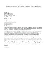 Cover Letter Examples With Salary Requirements Cover Letter With
