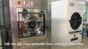 Máy Giặt Công Nghiệp Hàn Quốc - Bền Nhất ? Giá rẻ Nhất ? - YouTube
