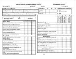 Progress Report Card Template