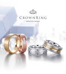 crownring mitc jewell wedding bands red deer alberta