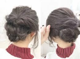 画像 710袴に似合う髪型3ステップでできる簡単なまとめ髪 浴衣ヘア