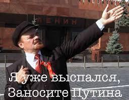 """""""Путин сейчас сосредоточен на том, чтобы """"подорвать"""" регион Восточной Европы, в том числе и союзников по НАТО"""", - конгрессмен США Рассел - Цензор.НЕТ 2765"""