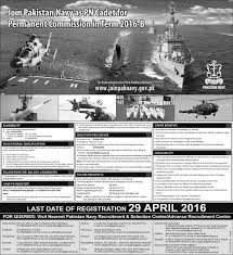 join navy as pn cadet online registration permanent join navy as pn cadet 2016 online registration permanent commission jobs term 2016 b
