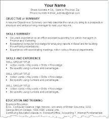 Resume For Caregivers Skinalluremedspa Com