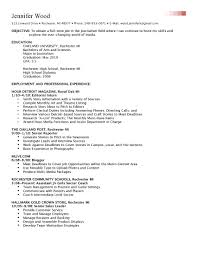 Do Resumes Need References Pinterest