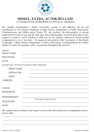 Model Extra Actor Release Form Public Information Public Information