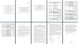 Дневник отчет по преддипломной практике агронома > есть много  Дневник отчет по преддипломной практике агронома