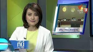 ที่นี่ Thai PBS : ประเด็นข่าว (8 พ.ย. 60) - YouTube