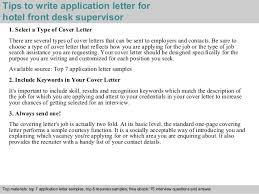 cover letter for front desk customer service cover letter front desk