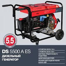 <b>FUBAG DS</b> 5500 A ES - отзывы, фото, видео, инструкция ...