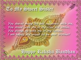 happy raksha bandhan wishes sms and essay for brother and sister happy raksha bandhan wishes for brother