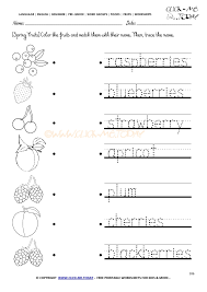 Worksheet 106 - Trace spring fruits worksheet