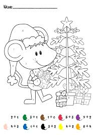Free Printable K Math Worksheets Activities Free And Cute Free ...